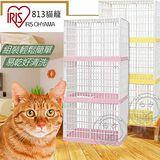 日本《IRIS》新型粉彩三層813貓籠 (簡易門扣設計)