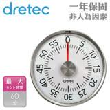 【日本DRETEC】錶型磁鐵計時器-時尚白