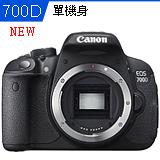 Canon EOS 700D 單機身*(中文平輸)-加送單眼相機包+相機清潔組+硬式保護貼