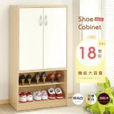【Hopma】雙門六格鞋櫃-三色可選