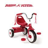 美國【RadioFlyer】紅騎士折疊三輪車(彎把)#411A型