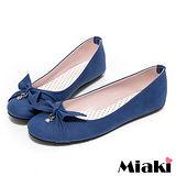 (現貨+預購) 【Miaki】MIT 都會淑女蝴蝶結平底包鞋娃娃鞋 (藍色)