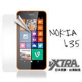 VXTRA Nokia Lumia 635 高透光亮面耐磨保護貼