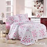 《HOYACASA 玫瑰香頌》加大四件式天絲兩用被床包組