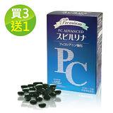 【會昌】PC特級螺旋藻錠-深層淨化/調整體質/病後補養(隨身包組合買3送1)