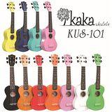 【KAKA】馬卡龍彩色亮面烤漆 21吋烏克麗麗 (KUS-101)
