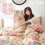 La Veda【鄉村風系列】雙人四件式精梳純棉被套床包組