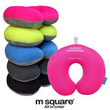 M Square U型護頸枕