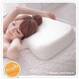 【eyah】頂級模塑釋壓護頸記憶枕