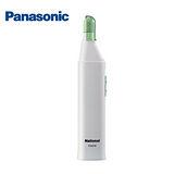 PANASONIC 電動去角質美足機(ES2502PP-G)加贈多效精華液
