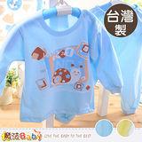 魔法Baby~薄款居家套裝睡衣 台灣製造兒童套裝~k36510