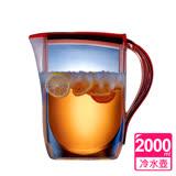 【犀利師】My Water智慧型冷水壺2000ml