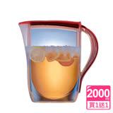 【犀利師】My Water智慧型冷水壺2000ml(買1送1)