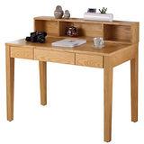 【AT HOME】Napoleon 3.6尺栓木本色三抽書桌
