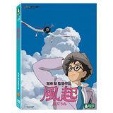風起 DVD 博偉
