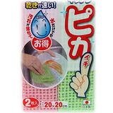 【原裝進口】日本製環保抹布◇免用清潔劑◇《特殊纖維設計》