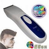 【Fuuga風雅】充/插電兩用專業電動剪髮器(ZY-SL566)