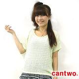 cantwo性感鏤空單邊綁帶針織上衣(共三色)