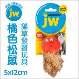 美國JW《橘色松鼠》貓草發聲玩具.薄荷香味+塑膠聲