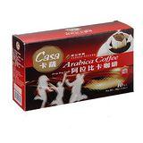 ★買一送一★卡薩阿拉比卡濾掛式咖啡9g*10