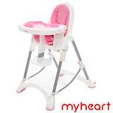 【myheart】 折疊式兒童安全餐椅 - 蜜桃粉