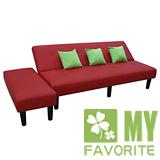 【喬立爾】新米蘭皮沙發組 3人座+側凳(紅色)