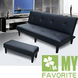 【喬立爾】新米蘭皮沙發組 3人+側凳 (黑)