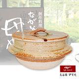 【日本長谷園伊賀燒】黃綠雙色個人陶釜鍋
