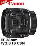 Canon EF 28mm F2.8 IS USM (公司貨).-