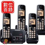 Panasonic 2.4GHz國際牌高頻數位答錄大字體無線電話 KX-TG3721+TGA371*3 / KX TG3724 (耀岩黑)
