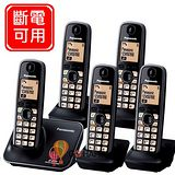 Panasonic 2.4GHz數位無線電話 KX-TG3712+TGA371*3 / KX TG3715 (尊爵黑)