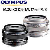 OLYMPUS M.ZUIKO DIGITAL ED 17mm F1.8 大光圈定焦鏡頭 (公司貨)-送LENSPEN拭鏡筆