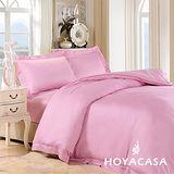 《HOYACASA 天絲素色.少女粉》加大天絲床包