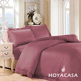 《HOYACASA 天絲素色. 深紫》雙人天絲刺繡被套