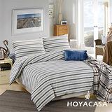 《HOYACASA 自然主義-藍調爵士》水洗棉加大四件式被套床包組