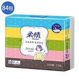 柔情抽取式衛生紙(LINE×Hello Kitty)100抽*72包(箱)