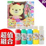 【MIMI WORLD】寶貝熊魔法塗鴉組 + 魔法畫圖系列補充顏料