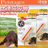 Petstages》598比漾咬咬骨M幫助狗狗添加天然骨粉