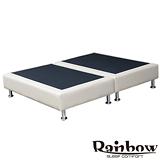經典皮配布床座(皮革5色選擇)-雙人5尺