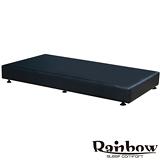 簡約皮革床座(5色選擇)-單人3.5尺