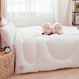 安娜貝兒 100% 特級羊毛棉被(6*7尺)