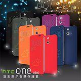 Universal HTC One E8 炫彩Dot View 智慧型保護套