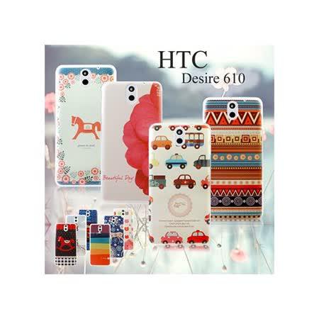 VXTRA HTC Desire 610 / D610X  藝術彩繪保護殼 背蓋 -friDay購物 x GoHappy