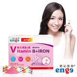 【enge鷹記維他】女性專用天然維生素B+鐵-速溶粉末隨身包(30包入)