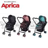 愛普力卡 Aprica Karoon 629 超輕量雙向平躺型嬰幼兒手推車