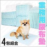 【4入組】抗菌消臭《業務用寵物尿片墊》4包~回購率超高~