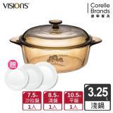 【美國康寧 Visions】 3.2L晶彩透明鍋-樹影