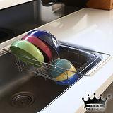【king】高級不鏽鋼碗盤滴水籃