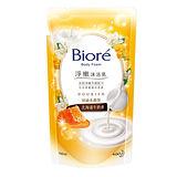 蜜妮BIORE淨嫩沐浴乳補充包-頂級柔潤型-北海道牛奶香700ml