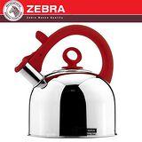 斑馬 ZEBRA 304不鏽鋼形象粉彩笛音壺(艷彩紅) 3.5L